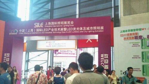 浦東の展示会